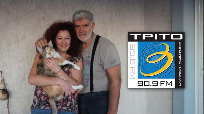 Ο Νίκος Δαφνής και η Κωνσταντίνα Σαραντοπούλου, στο Τρίτο Πρόγραμμα της Ελληνικής Ραδιοφωνίας (90,9 FM),