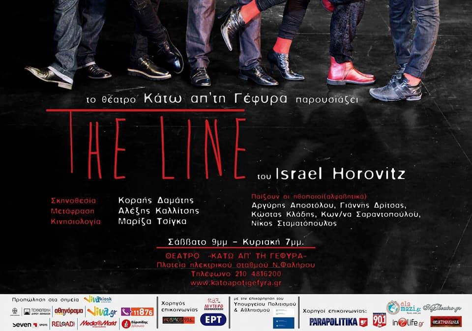 the line afisa